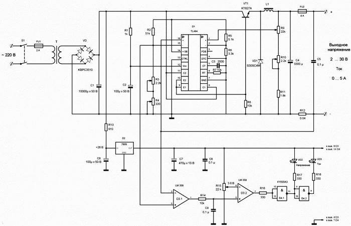 Схема и сборка самодельного блока питания с регулировкой напряжения и тока